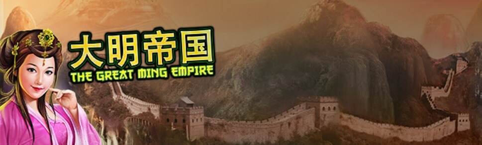 the great ming empire slot review